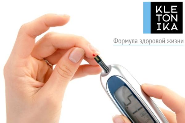 Kletonika Клетоника Клетчатка и сахарный диабет II типа