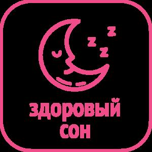 Сон - необычные новости и практические советы, чтобы лучше спать